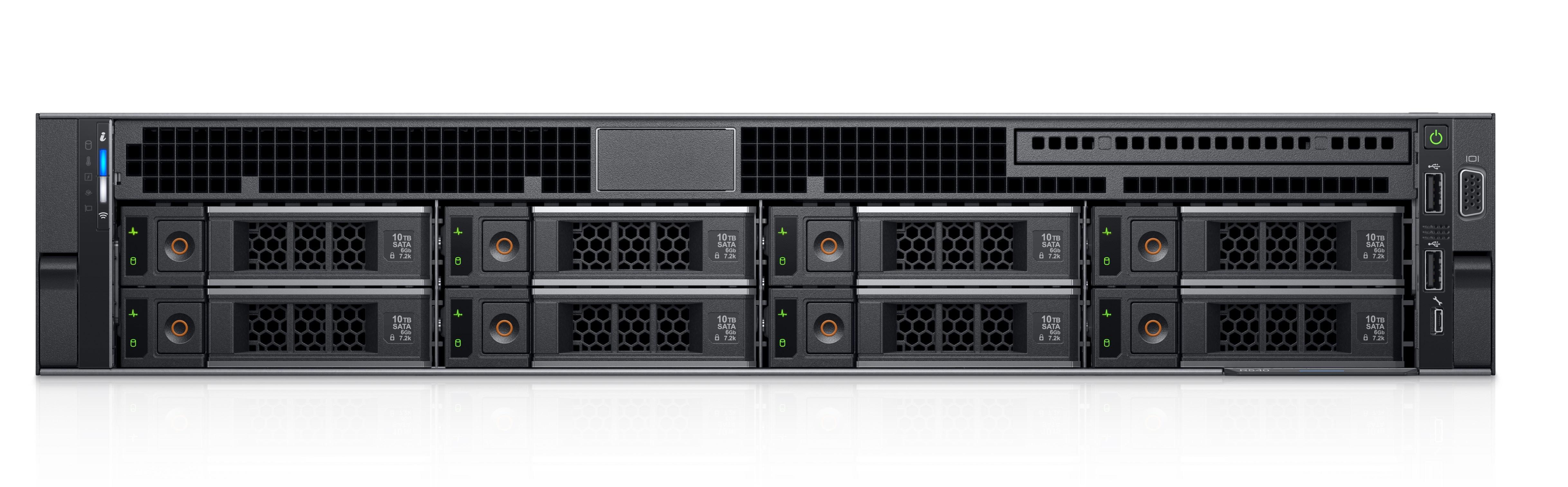 DELL PowerEdge R540 server 2 1 GHz Intel® Xeon® 4110 Rack