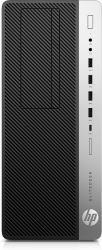 HP EliteDesk 800 G3 7th gen Intel® Core™ i7 i7-7700 16 GB DDR4-SDRAM 256 GB  SSD Black,Silver Tower PC